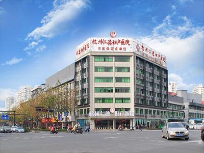 上海西郊乐天堂fun官网医院
